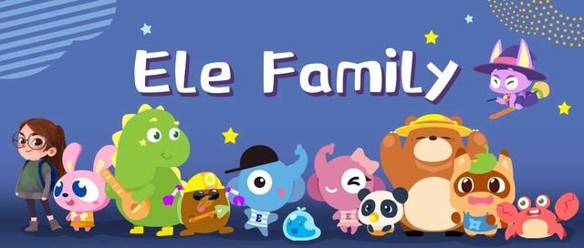 """易贝乐少儿英语IP形象""""艾力家族""""发布一周年"""